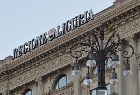 Residenza universitaria a Genova